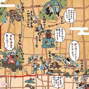 やっと3月の京都旅 「妖怪巡り 上品蓮台寺(じょうぼんれんだいじ)」