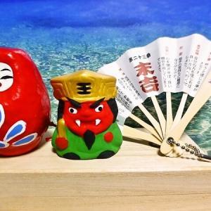 やっと3月の京都旅 「妖怪巡り 引接寺 千本えんま堂 大きな閻魔様」 小野篁御霊跡