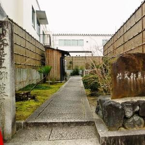 やっと3月の京都旅 「妖怪巡り 小野篁・紫式部墓所」