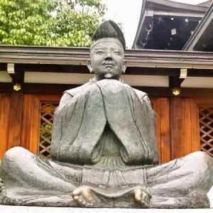 やっと3月の京都旅 「妖怪巡り 晴明神社 その2」