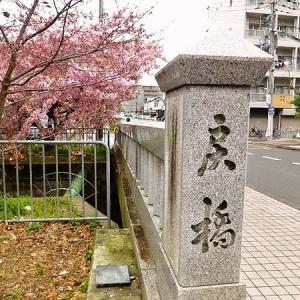 やっと3月の京都旅 「妖怪巡り あの世とこの世を繋ぐ・・・一条戻橋」