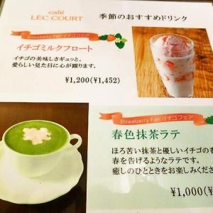 3月の京都旅は、3泊4日 「京都ホテルオークラと翠嵐 ラグジュアリーコレクションホテル 京都」