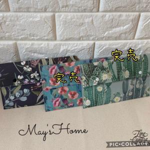 『May's  Home』さんの作品紹介です。