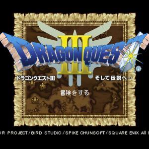 『ドラクエ3』switch版を購入、プレイ!