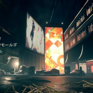 『アストラルチェイン』プレイ記⑪【ファイル4】籠城その2