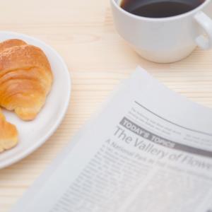 通勤時間に毎朝1分!朝刊から儲かり銘柄を探す!20210806