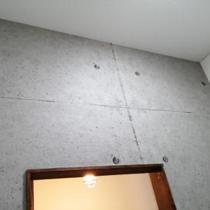 コンクリート風の壁紙を貼ってみた。