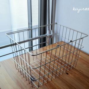 ニトリの軽くて使いやすく美しい、シンプルな『スチールワイヤー洗濯かご』と『折り畳みバケツ』