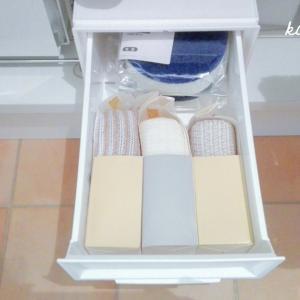 【洗面台下*見直し?】自分のための快適収納ルールと、奥行が浅いニトリのマルチ収納ボックス。