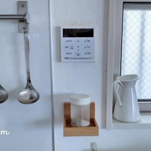 キッチン収納『コンロ横にもう置かない#1』無印:壁につけられるトレーで、塩コショウの特等席を作ってみた。