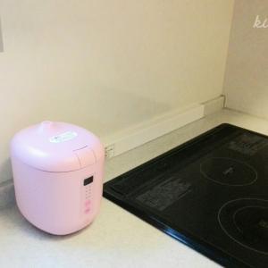 常識を変える!?【高齢者や一人暮らしにオススメ】10分で炊きたてごはん♪コンパクト炊飯器poddi