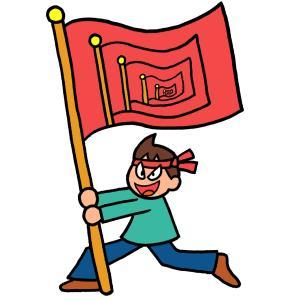 今日のイラスト108「旗の中の旗」