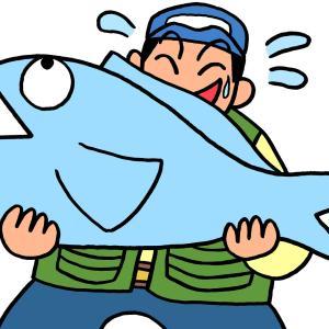 今日のイラスト117「大物釣り」