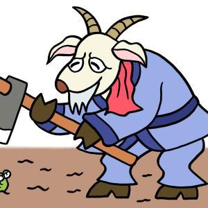 今日のイラスト233「ヤギの百姓」