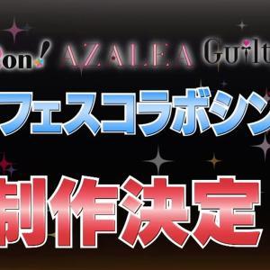AqoursユニットCDシリーズ第3弾まとめ(収録内容・連動購入特典)「ラブライブ!サンシャイン !!」
