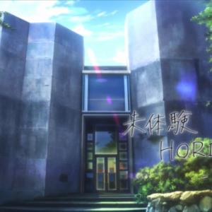 未来ずら?劇場版とテレビアニメを補完する「未体験HORIZON」PVまとめ(聖地巡礼・考察?)「ラブライブ!サンシャイン!!」