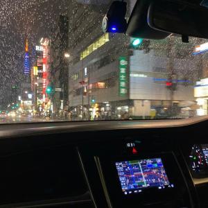 雨のドライブ、東京タワーへ♪