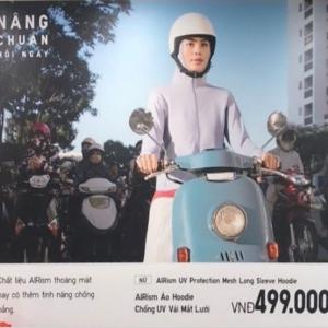 ベトナムにユニクロ一号店がホーチミンのドンコイ通りにやってきた