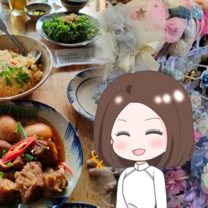 食事、レストラン、買い物で使えるベトナム語【カタカナ付】