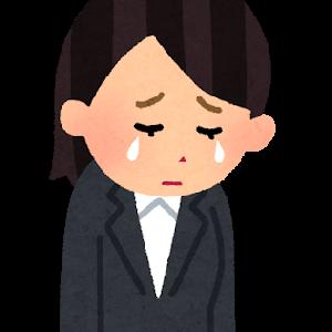 ベトナム語「buồn」のいろんな使い方: 悲しい、したい、つまらない