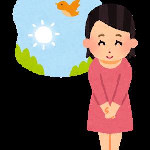 ベトナム語で「おはよう」「おはようございます」は?