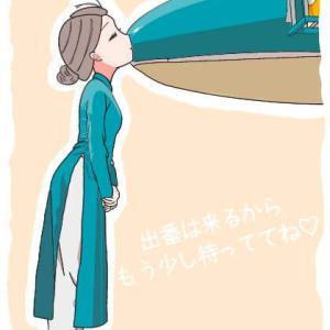 日本-ベトナム間路線の飛行機の就航状況【2020年9-10月】
