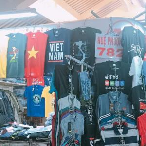 ベトナムで服を買うためのベトナム語
