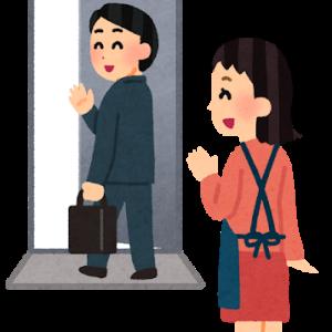 ベトナム語の方向詞の使い方【ra, vào, lên, xuống】