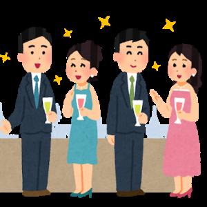 ベトナム語の関係代名詞【修飾、 mà 】