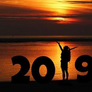 2018-2019 XMの年末年始のカスタマーサービス時間と取引時間