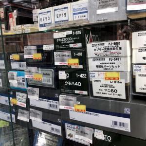 【セール】16番(HO)現金特価で割引中!