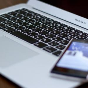 稼げるブログを書くにはどうすればいいのか?