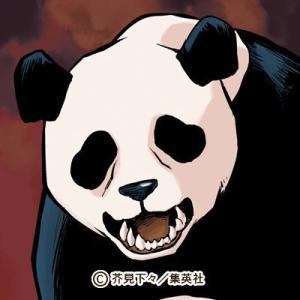 『呪術廻戦』パンダって何もの!?その正体や能力を徹底紹介!