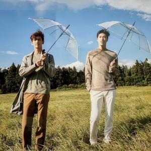 Sun&Rain 40