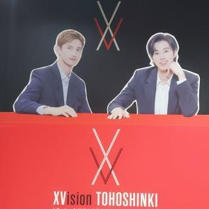 XVision東京初日の個人的レポ