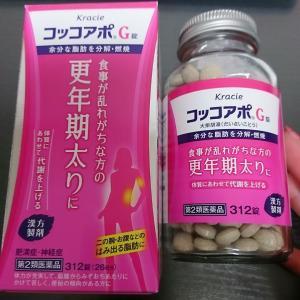 糖質制限が効かない!代謝が落ちてるの?