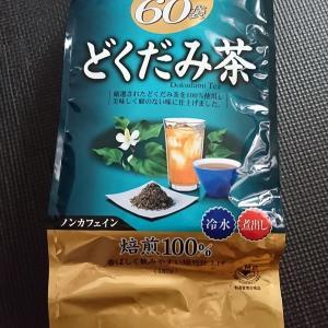 美容・健康に効果的?どくだみ茶を始めてみました