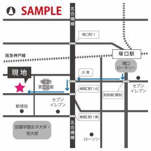 ボツ案件再生PJシリーズ4-①(・∀・)