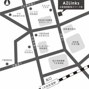 【制作実績】不動産会社様の案内地図制作…その後(`・∀・´)