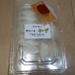 浜松のお土産。浜松餃子って美味しいなぁ!!