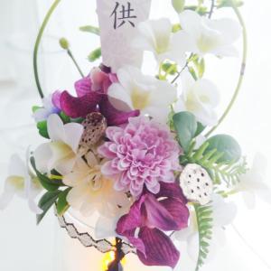 7月8月のお盆!お供え花のフラフルー新作♡