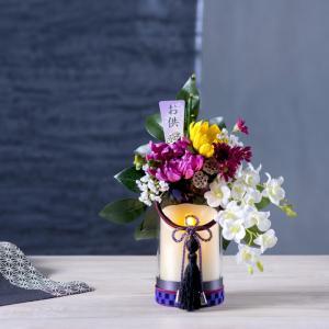 PHRAFLEUの仏花!!「みんなの終活」サイトで紹介されました