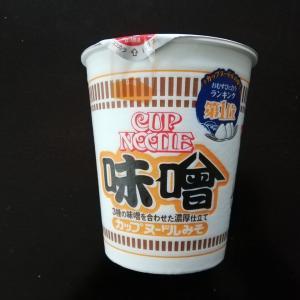 大好評発売中?!カップヌードル味噌を食べてみた。