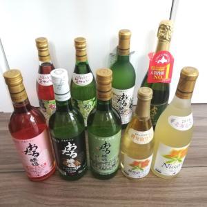 緊急在庫処分SOS!北海道ワインをお得にGET☆