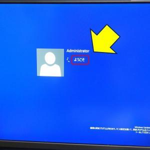 Windows  Microsoftアカウント パスワードがわからない 対処