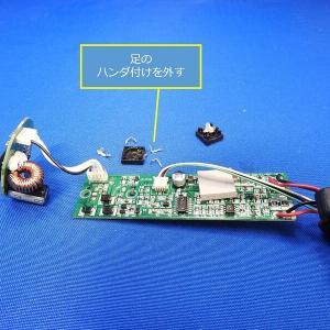 マキタ ML807 スイッチ故障 修理