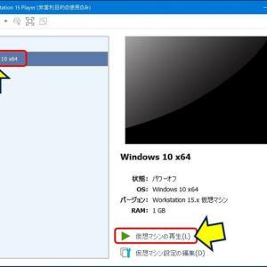 Windows10 インストール画面の キャプチャー