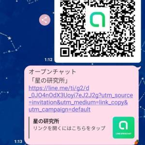 【お知らせ】ふふふふふ♡(☆▽☆)