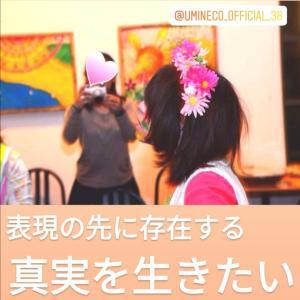 【本日23:59まで】西田エイジさん・西田メソッド1dayセミナーの体験をシェアし