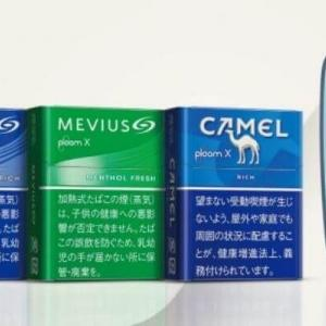 プルームエックスのタバコスティックに新銘柄登場!メビウスリッチ、キャメルリッチ、メビウスメンソールフレッシュの3種類